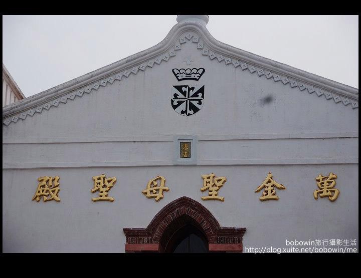 2008.12.14 萬金聖母殿:DSCF1263.JPG