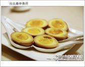 2014.01.05 台北春申食府:DSC_8582.JPG
