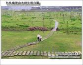 台北南港山水綠生態公園:DSC_1861.JPG