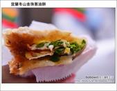 宜蘭冬山老街小吃:DSC_9772.JPG