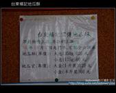 楊記地瓜酥:DSCF9317.JPG
