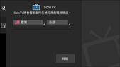 ASUS GOTV:Screenshot_2016-05-15-14-06-47.jpg