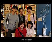 20080412_淡水有河Book聚會:DSCF0806.JPG