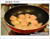 2011.08.27 頂廚國宴~阿忠師:DSC_1964.JPG