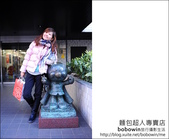 日本東京之旅 Day4 part5 麵包超人專賣店:DSC_0788.JPG