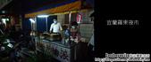 2012.02.11 宜蘭三星阿婆蔥油餅&何家蔥餡餅:DSCF5153.JPG