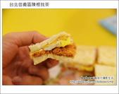 2012.11.04 台北信義區陳根找茶:DSC_2763.JPG