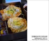 2012.09.22 宜蘭礁溪柯氏蔥油餅:DSC_0949.JPG