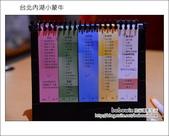 2013.04.15 台北內湖小蒙牛:DSC_4780.JPG