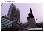 Day2 Part1 大阪難波八阪神社:DSC_7052.JPG