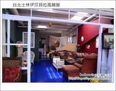 台北士林伊莎貝拉風晴館:DSC_0855.JPG