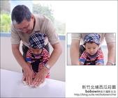 2013.10.05 新竹西瓜莊園:DSC_9519.JPG
