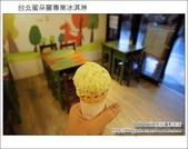 2014.01.26 台北蜜朵麗專業冰淇淋:DSC05992.JPG