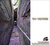 新竹一日遊兩日遊行程規劃:DSC_3217.JPG