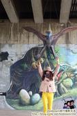 新北市恐龍公園:DSC01754.JPG