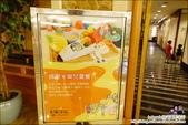 煙波飯店:DSC03621.JPG