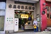 香港四天三夜Day1:DSC_6461.JPG