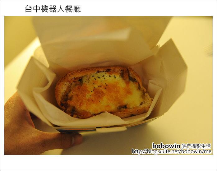 2011.12.12 台中機器人餐廳:DSC_6912.JPG