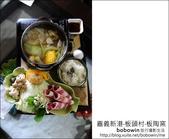 2012.01.07 嘉義新港板陶窯:DSC_2029.JPG