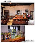 2011.10.16 宜蘭二結穀倉:DSC_8224.JPG