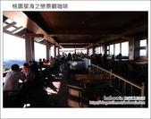 2012.10.04 桃園大園星海之戀:DSC_5406.JPG