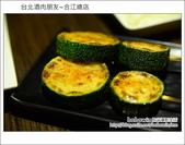 2012.11.27 台北酒肉朋友居酒屋:DSC_4292.JPG
