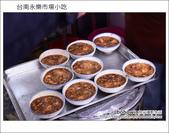 2013.01.26 台南永樂市場小吃:DSC_9641.JPG