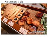 Day1 Part7 大阪心齋橋 Choco Cro:DSC_6697.JPG