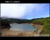 [ 宜蘭 ] 太平山翠峰湖--探索台灣最大高山湖:DSCF5973.JPG