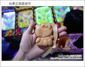 2013.01.26 台東正氣路夜市:DSC_9926.JPG