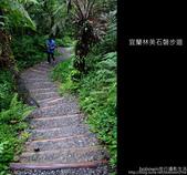 2009.06.13 林美石磐步道:DSCF5417.JPG