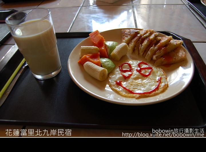2009.08.23 北九岸民宿:DSC_7910.JPG