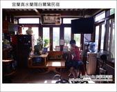 宜蘭真水蘭陽白鷺鷥民宿:DSC_5409.JPG