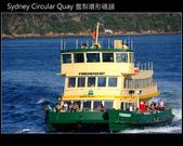 環形碼頭搭船遊雪梨港:DSCF5519.JPG
