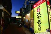 高鐵假期 台南奇美博物館、花園夜市一日遊 :DSC_3240.JPG