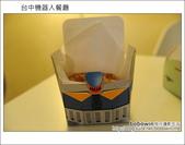 2011.12.12 台中機器人餐廳:DSC_6913.JPG