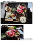 2012.01.07 嘉義新港板陶窯:DSC_2031.JPG