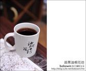 2012.04.29 苗栗油桐花坊:DSC_2160.JPG