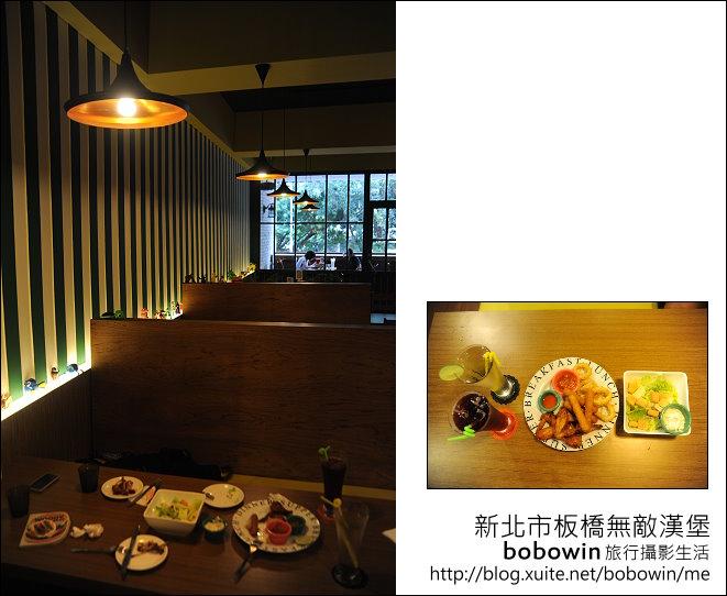 2012.06.02 新北市板橋無敵漢堡:DSC_5895.JPG