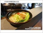 2012.07.23 內湖科學園區春水堂:DSC03801.JPG