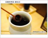 2011.10.17 宜蘭勝博殿-蘭城店:DSC_8935.JPG