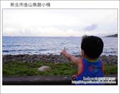 2012.07.29 新北市金山魚路小棧:DSC_4207.JPG