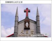 2011.10.17 宜蘭羅東北成天主堂:DSC_8802.JPG