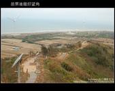 [ 苗栗 ] 後龍好望角-看大風車:DSC_8536.JPG