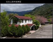 [ 北橫 ] 桃園復興鄉拉拉山森林遊樂區:DSCF7710.JPG