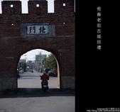 2008.12.14 恆春老街古城門巡禮及美食介紹:DSCF2083.JPG