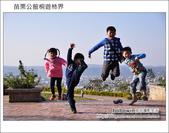 苗栗公館桐遊柿界景觀咖啡:DSC_0157.JPG