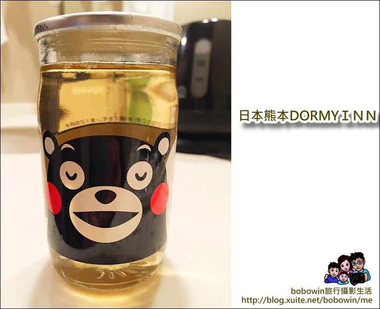 日本熊本DORMY INN 飯店:IMG_3454.JPG