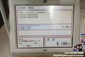 日本7-11退稅:DSC_0588.JPG