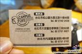 台北內湖Compus:DSC07733.JPG